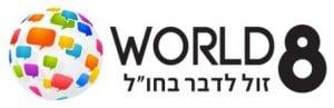 w8-logo