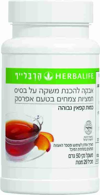 herbalife 14