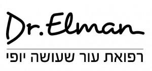 אלמן 2