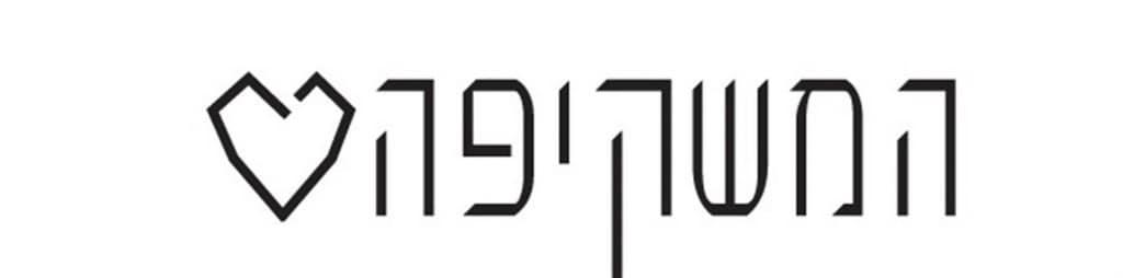 mashkifa 2