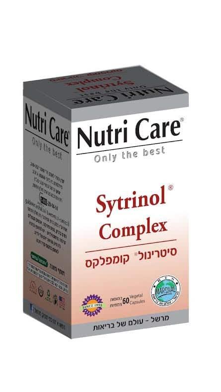 sitrinol 1