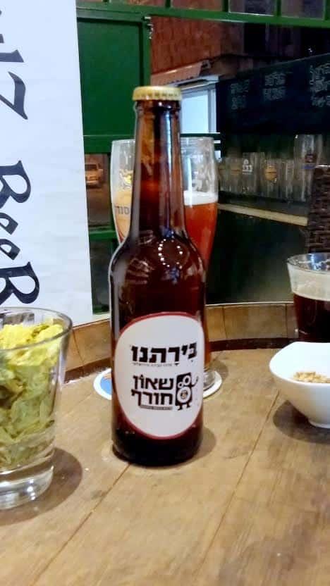 bira 2