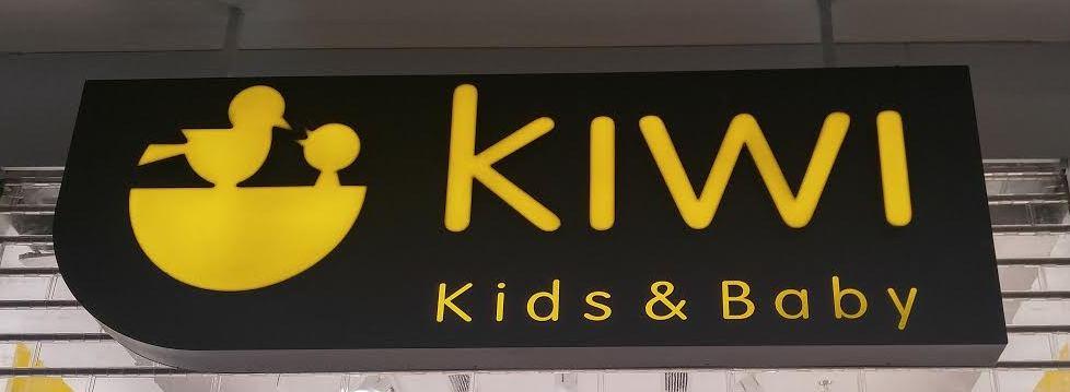 kiwi 19
