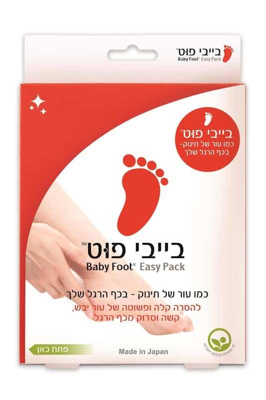 babyfoot 1