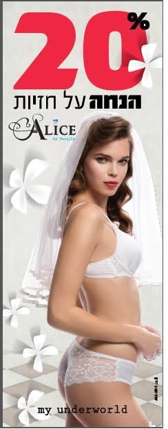 alic 4