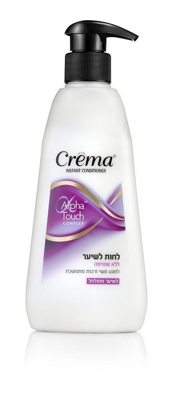 crema 4