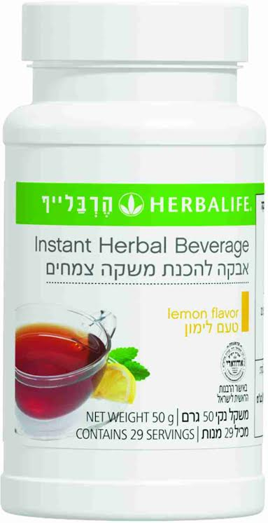 herbalife 15