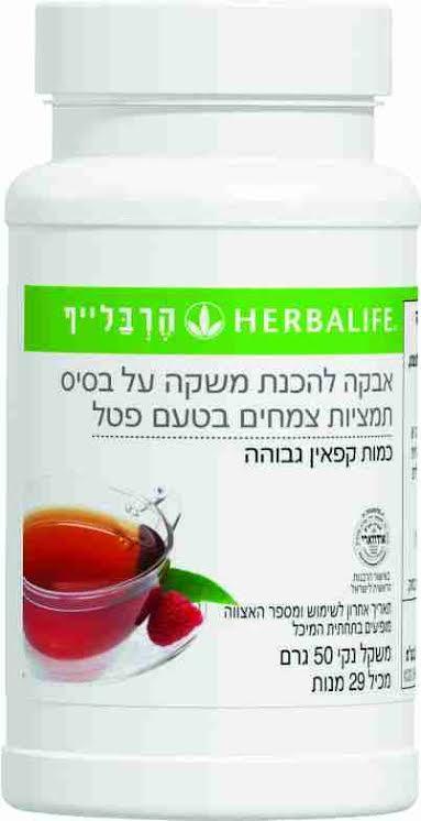 herbalife 16