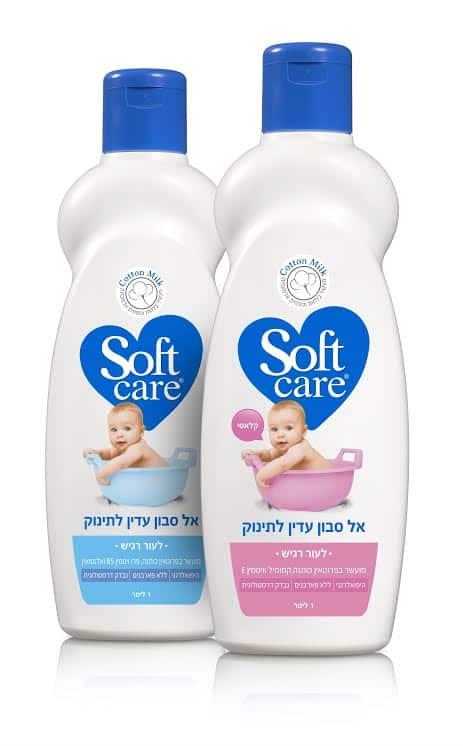 soft 1