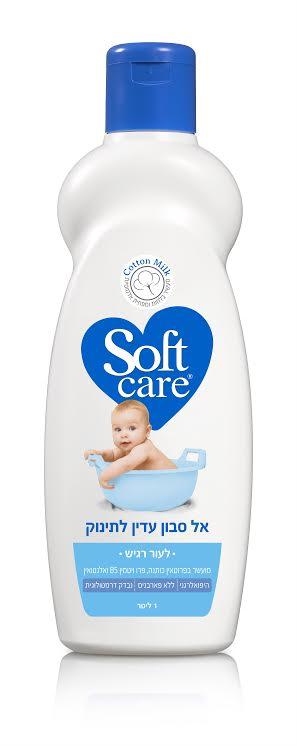 soft 2