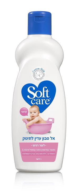 soft 3