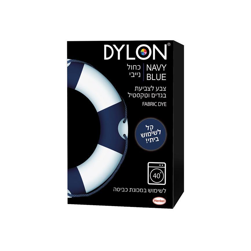 dylon-3-%d7%a6%d7%99%d7%9c%d7%95%d7%9d-%d7%99%d7%97%d7%a6