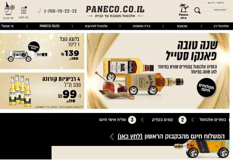paneco-5