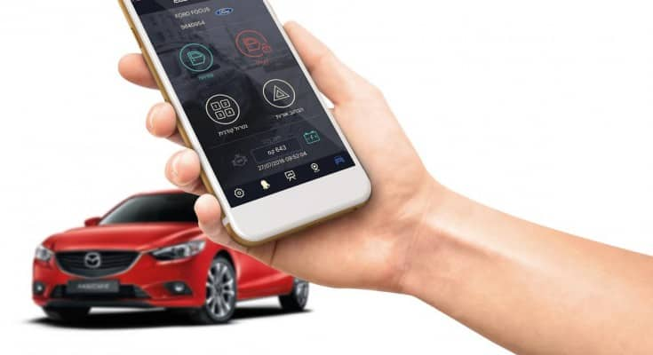 מדהים חברת COBRA משיקה אפליקציה המאפשרת שליטה מלאה ברכב שלך מהסמרטפון ZT-89