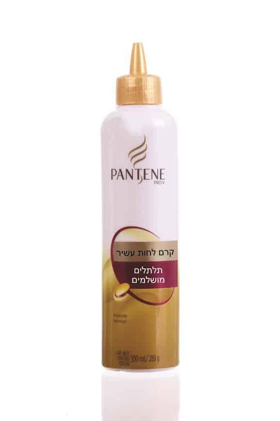 pantene-2
