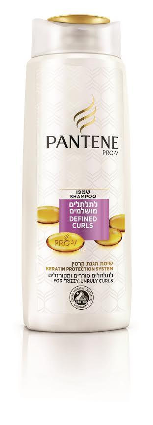 pantene-3
