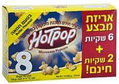 hotpop-2