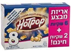 hotpop-3