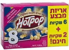 hotpop-4