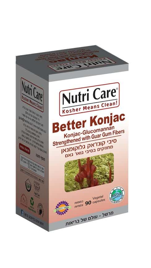 nutri-better-1