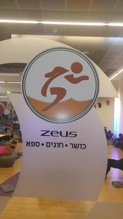 zeus-2