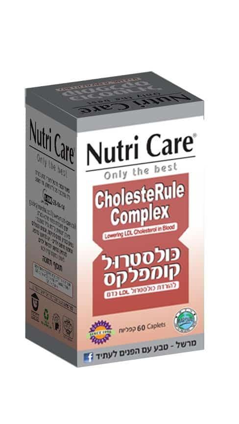 nutri-complex-1